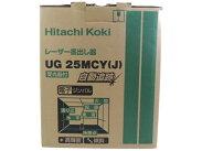 未使用【中古】未使用日立工機UG25MCYレーザー墨出し器測定器受光器Y1783044