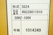 未使用スバルSG24AVRガソリンエンジン発電機T1703434