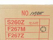 未使用【】未使用三菱背負用エンジンF267M背負い式草刈り機電動工具農機具S2466686