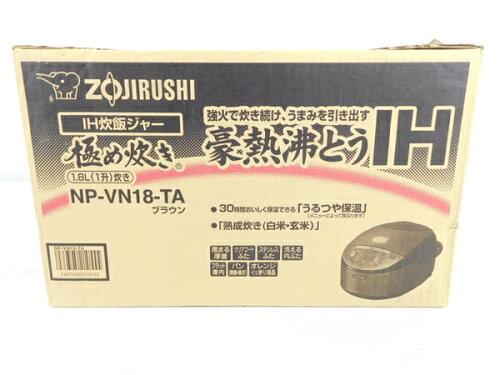 未使用 象印 NP-VN18-TA 極め炊き IH 炊飯ジャー 1升炊き キッチン 家電 K2542781
