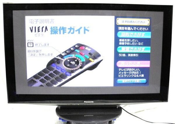 【中古】 Panasonic TH-P50V1 液晶テレビ 50型 デジタルハイビジョンプラズマテレビ 【大型】  N2495703:ReRe(安く買えるドットコム)