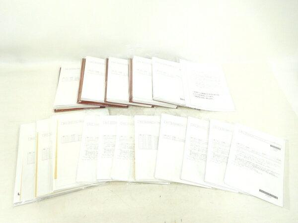未使用 【中古】 LEC 公務員 市役所 2ヶ月 コース DVD テキスト  M2132819:ReRe(安く買えるドットコム)