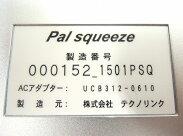 【中古】中古ラ・パルレEMSホームケア機器パルスクイーズO1708475