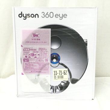 未使用 【中古】 Dyson 360eye RB01 ロボット掃除機 コードレス サイクロン式 クリーナー ダイソン 未開封 W3892979