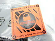 未使用LenovoThinkPadX25020CM007DJPノートPCi58GB500GBS1744124