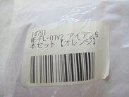 未使用【】ワールドイーグルWE-FL-01-V2アイアンセットレディースライトハンドフレックスL6本オレンジN2471846