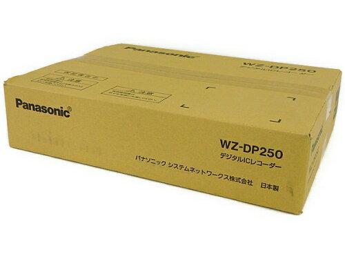 新品 Panasonic デジタルICレコーダー WZ-DP250 音響 N1881453