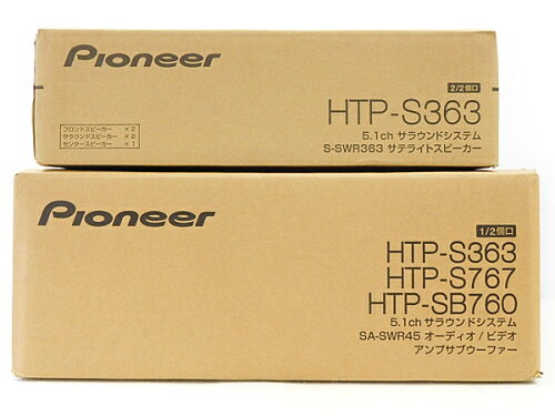 新品 PIONEER パイオニア 5.1ch サラウンドシステム HTP-S363 N1854482