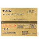 未使用 【中古】 TOTO TCF4733R ウォシュレット #NW1 ホワイト アプリコット 温水便座 Y4842124
