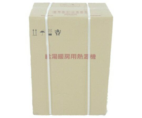 未使用【中古】リンナイ RVD-A2400SAW2-1 都市ガス 給湯暖房機 楽直【大型】 Y2492102:ReRe(安く買えるドットコム)