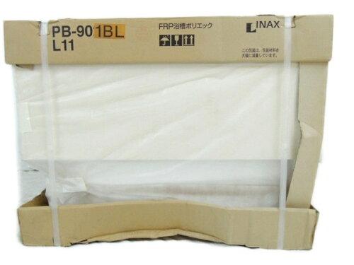 未使用LIXIL INAX PB-901BL FRP 浴槽 ポリエック 住宅設備 内装 Y2408476