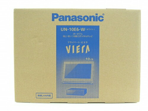 未使用未使用 Panasonic プライベートビエラ UN-10E6W O2280057