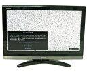 【中古】 東芝 REGZA 32H9000 液晶テレビ 32V型 映像機器 楽 Y2477914