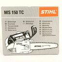 未使用 【中古】 STIHL MS 150 TC-E 最軽量 トップ ハンドル チェンソー 電動 工具 Y4056990