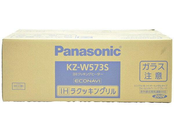 未使用 【中古】未使用 未開封 Panasonic パナソニック IHラクッキングリル KZ-W573S ビルトイン IHクッキングヒーター シルバー キッチン家電 住宅設備 調理器具  T2561771:ReRe(安く買えるドットコム)
