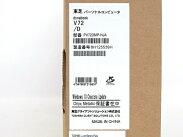 未使用【中古】TOSHIBADynaBookV72/DPV72DMP-NJA2017夏モデルオニキスメタリック12.5型2in1コンバーチブルT2745532