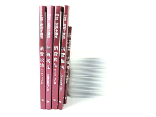 クレアール 税理士講座テキスト 2014 Vol.1-2 DVDセット Y2092602