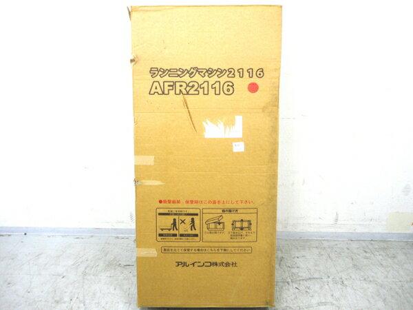 未使用 【中古】 ALINCO アルインコ ALFITS AFR2116 ランニング マシン 【大型】 M2539971:ReRe(安く買えるドットコム)