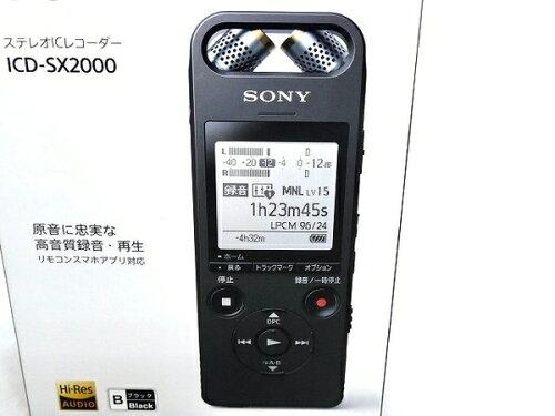 未使用SONY 録音 ステレオICレコーダー ICD-SX2000 T2279808