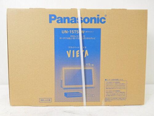新品 Panasonic プライベート・ビエラ UN-15T5-W 保障付 K1716160