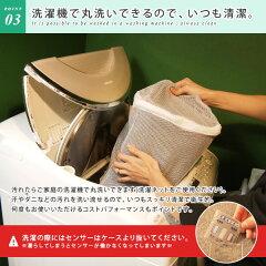 洗える除湿シート/ダブルサイズ/備長炭入り/消臭力アップ/加齢臭も消臭/吸湿シート