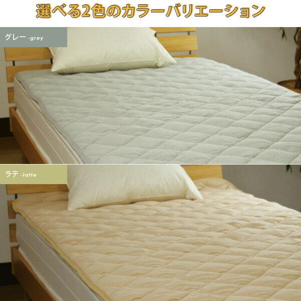 Rakuten Global Market: Towel Kneeling Pad Bed Pad