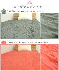 敷きパッド/ベッドパッド/シングル/女性のための寝具/とろける/しっとり保湿/モダール/椿オイル加工
