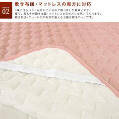 敷きパッド/ベッドパッド/シングル/やわらかボア/敷き布団・マットレス対応
