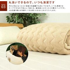 敷きパッド/ベッドパッド/シングル/やわらかボア/洗える