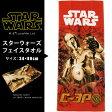 スターウォーズ STAR WARS フェイスタオル 「C-3PO」 34×80cm タオル デイリータオル 綿100% 洗える キャラクターグッズ 【送料:サイズS】