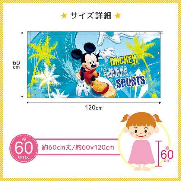 ディズニーミッキーマウスのラップタオル60cm丈サイズ
