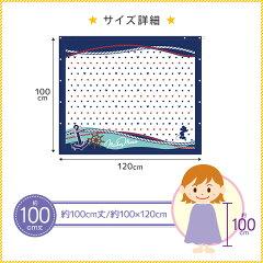 ディズニーミッキーマウスのラップタオル/100cm丈サイズ