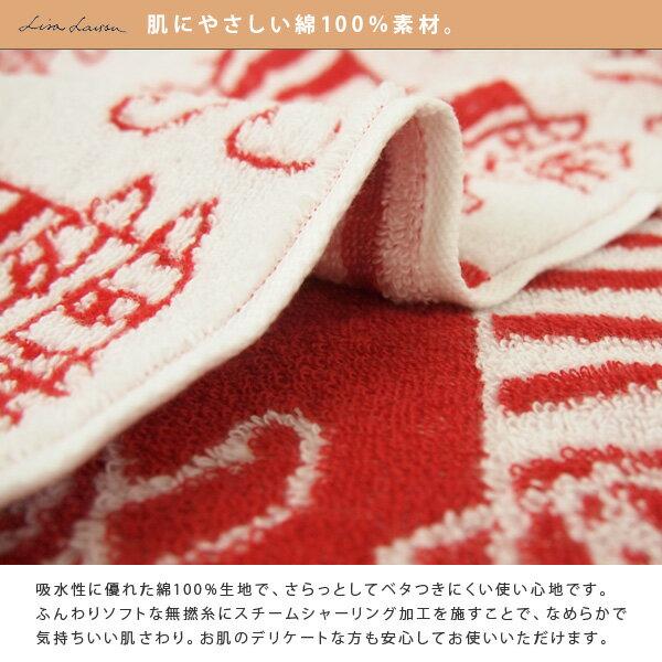 今治タオル/リサ・ラーソン/フェイスタオル/34×80cm/日本製/今治/タオル
