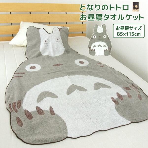 ベビー用寝具・ベッド, ベビータオルケット  80115cm 100
