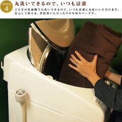 掛け布団カバー/シングル/あったか/マイクロファイバー/エスニック柄/洗える