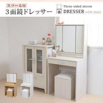 有三面鏡化妝台凳子的梳妝台梳妝台製造箱製造台化妝品箱製造鏡子小型化妝台收藏木製天然的法國的鄉村dresser