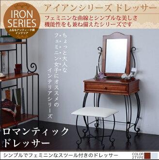 有鐵桿化妝台凳子的梳妝台梳妝台製造箱公主系統rotoaiansuchiruyoropianantikuhowaito dresser