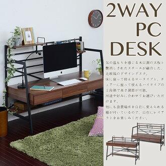 2 路 120 寬度-PC 桌子 PC 機架 PC 電腦桌傢俱,電腦基座桌子玻璃 120 釐米 PC PC 單位 PC 表傢俱羅德里克的筆記本電腦桌筆記本電腦存儲桌桌面高度調整 05P05Nov16。