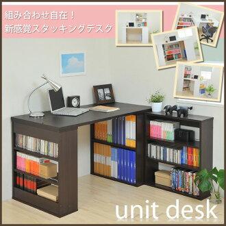 供應辦公桌組合辦公桌辦公桌簡單的書桌桌子木桌子單位個人辦公桌白色白色自然棕色 05P01Oct16