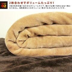 ヒートウォーム/吸湿発熱/2枚合せ毛布/敷きパッド/2点セット/シングルサイズ