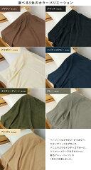 タオルケット/コットン100%/シングルサイズ/綿100%/ワッフル調