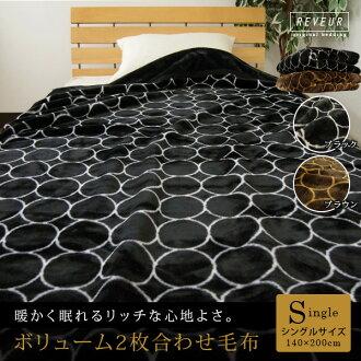 對齊的兩塊毛毯 2 單毛毯適合毯毯某人,可洗毛毯點圖案圓圈紋黑色棕色圓點圖案毯子大小毛毯 140 x 200 釐米