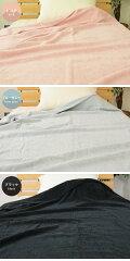 エジプト綿タオルケット/ピンク/ブルーグレー/ブラック