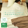 タオルケット/ハーフサイズ/綿100%/100×140cm/ハーフケット/ジュニアケット/お昼寝ケット