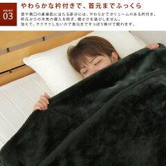 2枚合わせ毛布/シングル/毛布/2枚合わせ/合わせ毛布/衿付き