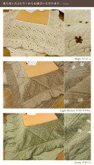 こたつ掛け布団/正方形/200×200cm/やわらかボア/刺繍入り/カラー