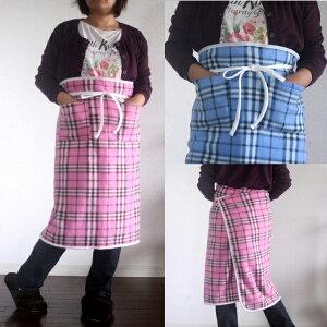 腰に巻く毛布 120x70cm スクールチェック フリース素材のブランケットにポケットと巻き紐をつ...