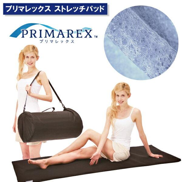プリマレックス ストレッチパッド 62x180cm PRIMAREX トップアスリートも愛用している三次元網状構造体(E−CORE)を中材に使用した高機能ストレッチパッド パッドシーツ:寝具の専門店 リヴェール
