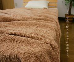 タオルケット/シングルロングサイズ/140×200cm/天然のコットン(綿)100%のスラブ糸使用
