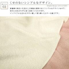今治タオル/フェイスタオル/34×80cm/新疆綿/日本製/今治/シンプルデザイン